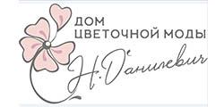Дом цветочной моды